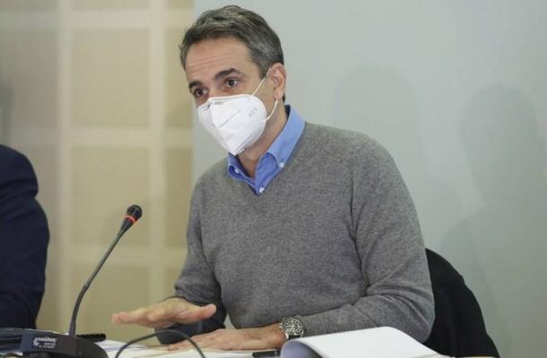 Μητσοτάκης από Καρδίτσα: Το κράτος θα είναι παρών κάθε φορά που ο πολίτης το χρειάζεται