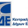 Ευρωπαϊκά προγράμματα της ΚΕΔΕ-Green Infrastructure (GrIn)