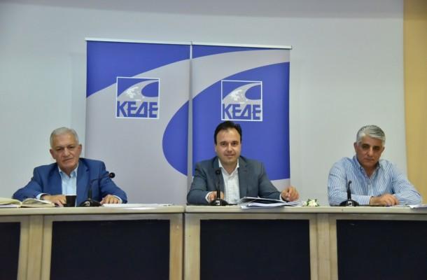 KEΔΕ και ΕΕΤΑΑ ενώνουν τις δυνάμεις τους, για το ΕΣΠΑ της περιόδου 2021-2027