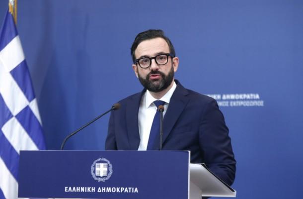 Ανασχηματισμός Το νέο κυβερνητικό σχήμα που αποφάσισε ο Μητσοτάκης Όλες οι αλλαγές