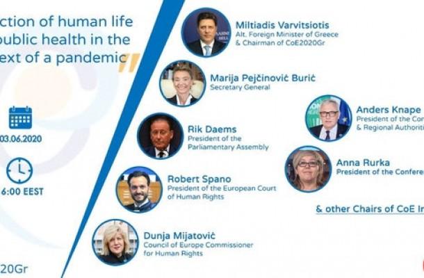Livestreaming - Τηλεδιάσκεψη Υψηλού Επιπέδου της Ελληνικής Προεδρίας του Συμβουλίου της Ευρώπης