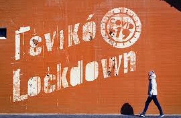 Lockdown: Πότε το 13033 μπορεί να «αρνηθεί» την έξοδο- Τι να προσέξετε με το SMS