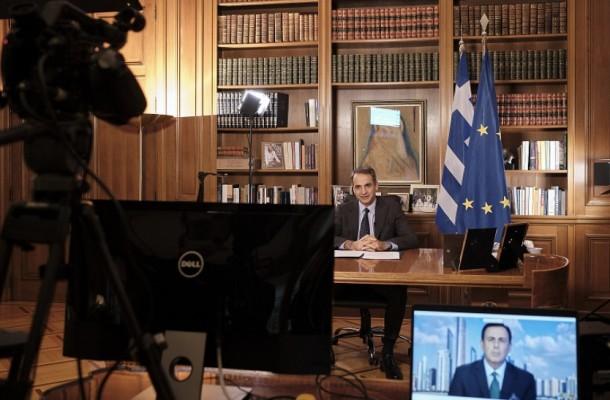 Μητσοτάκης: Η Ελλάδα θα βγει κερδισμένη από πανδημία -Οι πράξεις Τουρκίας θα έχουν συνέπειες