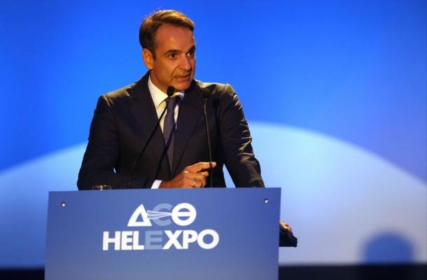 ΔΕΘ: Τα 24 μέτρα - ελαφρύνσεις που ανακοίνωσε ο Μητσοτάκης - Ποιοι ωφελούνται και πόσο